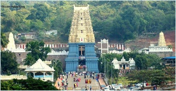 Varaha Lakshmi Narsimha Temple